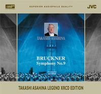 Takashi Asahina - Bruckner: Symphony No. 9
