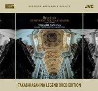 Takashi Asahina - Bruckner: Symphony No. 7