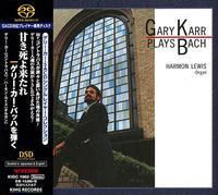 Gary Karr - Gary Karr Plays Bach