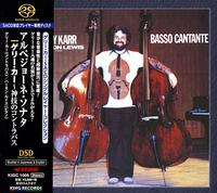 Gary Karr - Basso Cantate