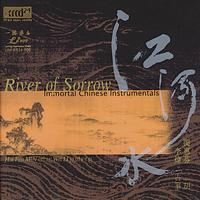 Hui Fen Min Wei Li River Of Sorrow Xrcd24 Cd Acoustic Sounds