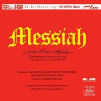 Anders Ohrwall - Messiah -  Ultra HD