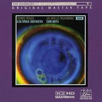 Zubin Mehta - Also Sprach Zarathustra -  K2 HD CD
