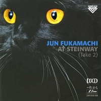 Jun Fukamachi - At the Steinway (Take 2)