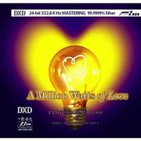 Professor RJ Ross - A Million Watts Of Love -  DXD