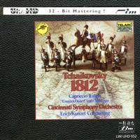 Erich Kunzel - Tchaikovsky: 1812 Overture -  Ultra HD