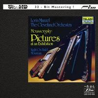 Lorin Maazel - Mussorgsky: Pictures At An Exhibition -  Ultra HD