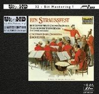 Erich Kunzel - Ein Straussfest -  Ultra HD