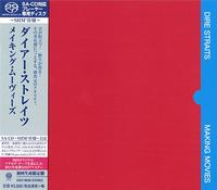 Dire Straits - Making Movies -  SHM Single Layer SACDs