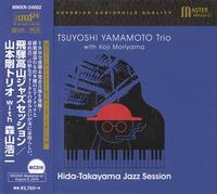 The Tsyuoshi Yamamoto Trio - Hida-Takayama Jazz Session