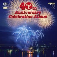 Various Artists - Opus 3