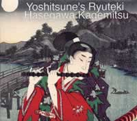 Hasegawa Kagemitsu - Yoshitsune's Ryuteki