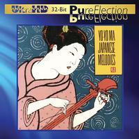 Yo-Yo Ma - Japanese Melodies