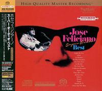 Jose Feliciano - Super Audio Best