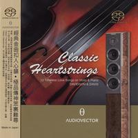 Davidson & Davis - Audiovector: Classic Heartstrings - 12 Timeless Love Songs on Violin & Piano