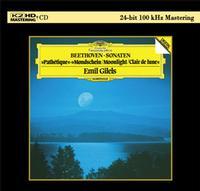 Emil Gilels - Beethoven: Sonaten