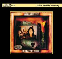 Joan Baez - Greatest Hits -  K2 HD CD