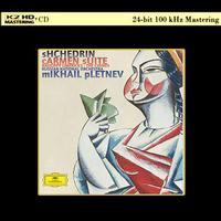 Mikhail Pletnev - Shchedrin: Carmen Suite -  K2 HD CD