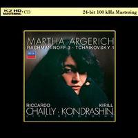 Martha Argerich - Rachmaninoff & Tchaikovsky -  K2 HD CD