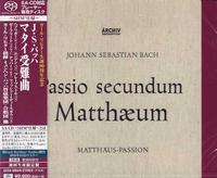 Karl Richter - Bach: Matthaus-Passion
