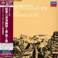 Berlin Philharmonic Octet - Brahms: String Sextets Nos. 1 & 2