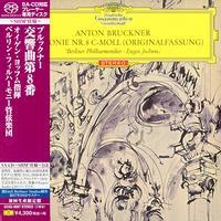Eugen Jochum - Bruckner: Symphony No. 8
