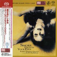 Eddie Higgins Quartet - Smoke Gets In Your Eyes