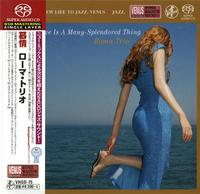 Roma Trio - Love Is A Many Splendored Thing