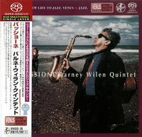 Barney Wilen Quintet - Passion