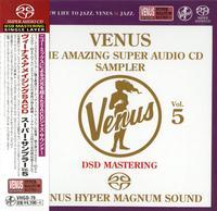 Various Artists - The Amazing SACD Sampler Vol. 5