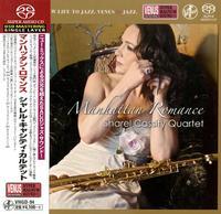 Sharel Cassity Quartet - Manhattan Romance