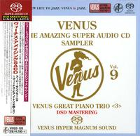 Various Artists - Venus The Amazing Super Audio Sampler Vol. 9