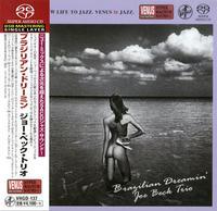 Joe Beck Trio - Brazilian Dream