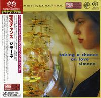 Simone Kopmajer - Taking A Chance On Love
