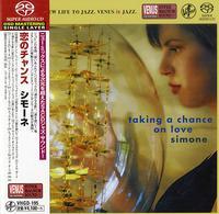 Simone Kopmajer - Taking A Chance On Love