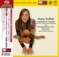 Daria Toffali - Caminhos Cruzados