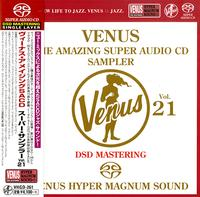 Various Artists - Venus The Amazing Super Audio CD Sampler Vol. 21