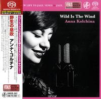 Anna Kolchina - Wild Is The Wind