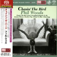 Phil Woods - Chasin' The Bird