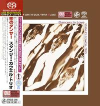 Stanley Cowell Trio - Dancers In Love -  Single Layer Stereo SACD