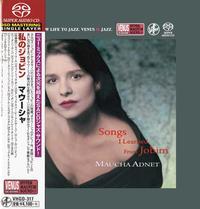 Maucha Adnet - Songs I Learned From Jobim