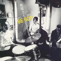 Trio 3/ Hiroe Nakashima, Rieko Ito, & Harumi Yasunaga - Be Bop