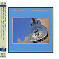 Dire Straits - Brothers In Arms -  SHM Single Layer SACDs