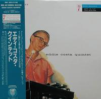Eddie Costa Quintet - Eddie Costa Quintet
