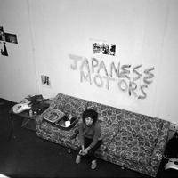 Japanese Motors - Japanese Motors