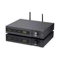 AURALiC - POLARIS Wireless Streaming Amplifier -  Integrated Amplifiers