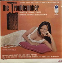 Original Soundtrack - The Troublemaker