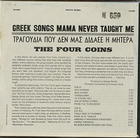 The Four Coins-Greek Songs Mama Never Taught Me-Sealed Out-of-Print