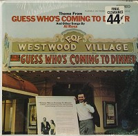 Al Rosa - Guess Who's Coming To Dinner