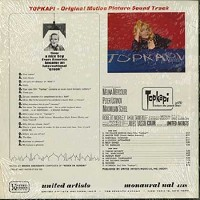 Original Soundtrack - Topkapi